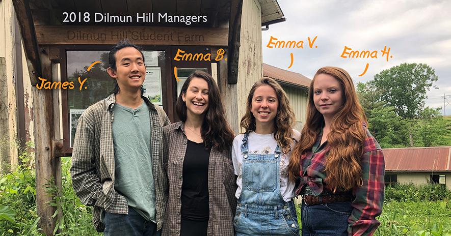 2018 Dilmun Hill Student Managers